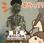 migawari-01.jpg