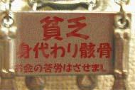 sola-kurou01.jpg