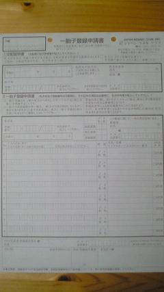 NEC_0451-1_20081202220845.jpg