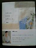 05-03-31_14-51.jpg