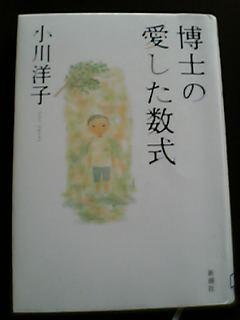 20050425200202.jpg