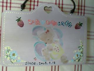 20050510210056.jpg