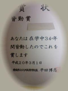 000101_0242~01