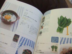 hirori2.jpg