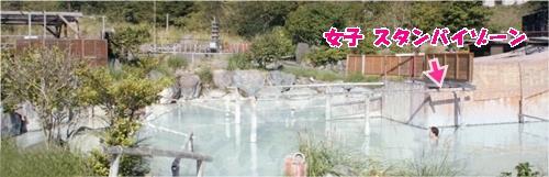 koudei_20111122223407.jpg