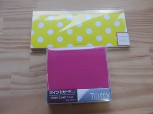 toffy_2.jpg