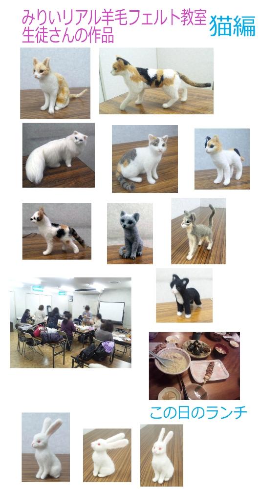 sneko201202171.jpg