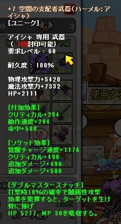 SC_ 2012-02-11 14-19-04-2402