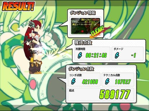 SC_2011_1_24_14_43_27_.jpg