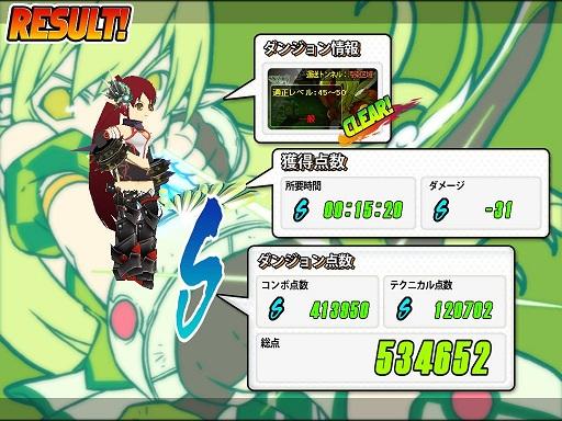 SC_2011_4_16_17_9_57_.jpg