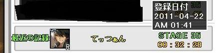 SC_2011_4_22_2_34_7_.jpg