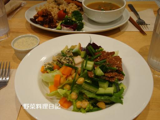 M cafe salad L May 28 09