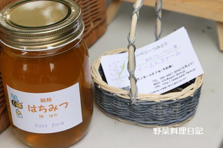kaki honey Jun 13 09