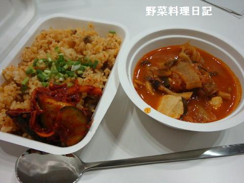 kimuchi L Jul 4 09