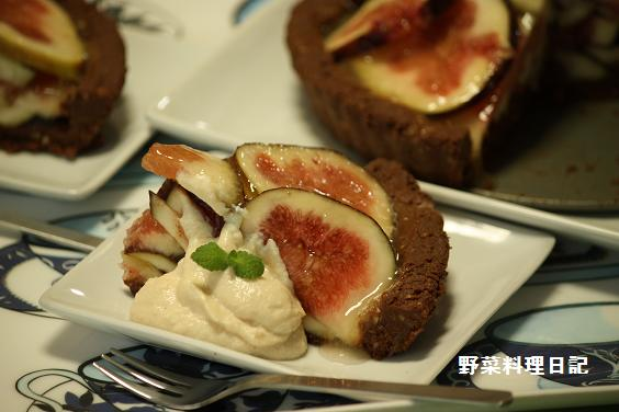fig tart 1 Aug 31 09