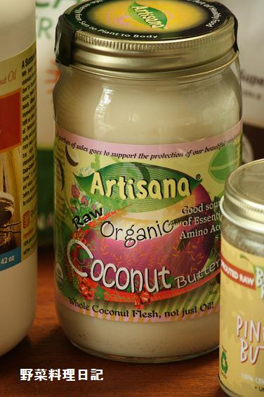 artisana raw coconut Sep 15 09