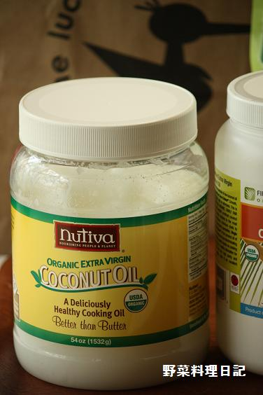 EXV coconut oil Sep 15 09