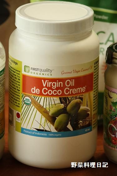 virgin oil de coco creme Sep 15 09