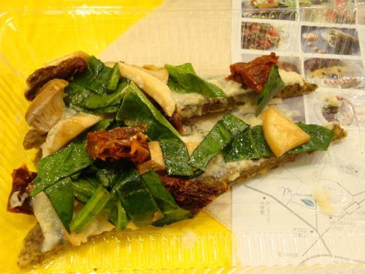 manna pizza Nov. 09