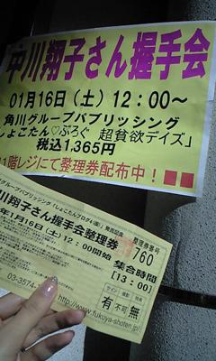 100116_4.jpg