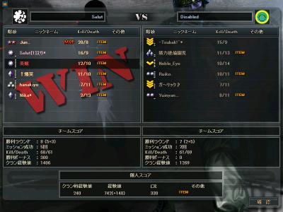cw20110201.jpg