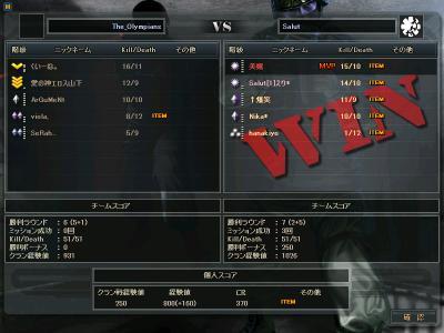 cw20110202.jpg