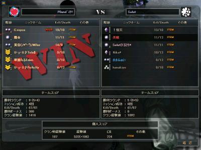 cw20110203.jpg