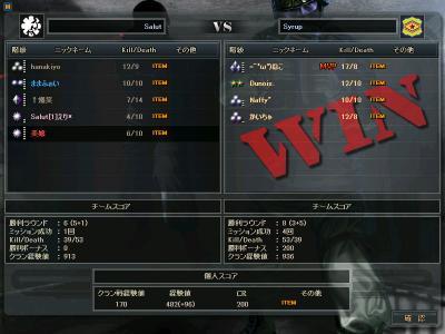 cw20110204.jpg