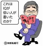s-20091007155604816慎太郎