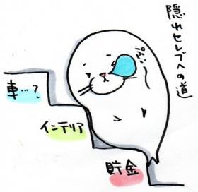 20090303464.jpg
