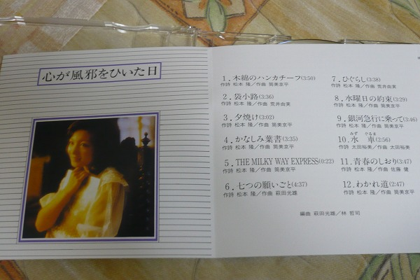 P1010873.jpg