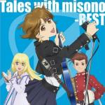 Tales with misono -BEST-(DVD付)