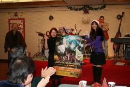 クリスマスパーティ5