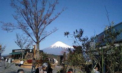 081130_1243~Fuji