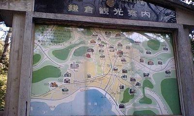 081230_1337~鎌倉観光案内