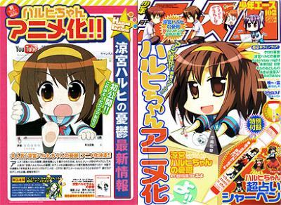haruhi-chan-anime.jpg