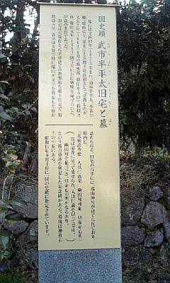 110204_094557zuizan.jpg