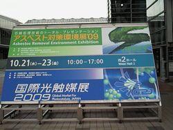 NEC_0110003.jpg