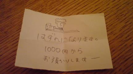 20090502092225