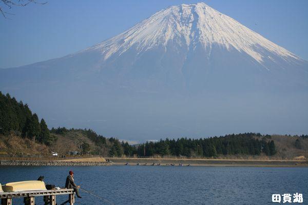 田貫湖 富士