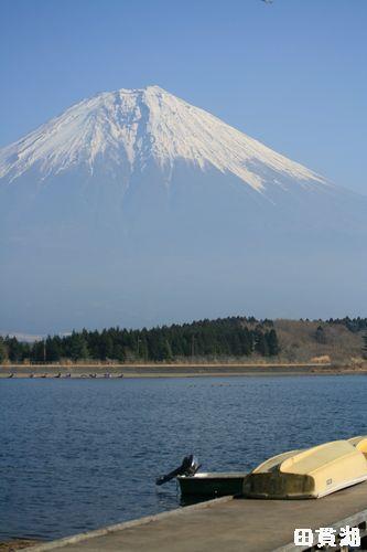 富士 田貫湖