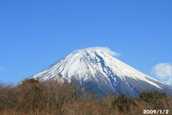 富士 1・2