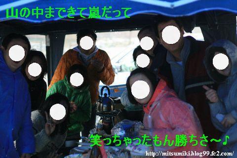 IMG_3892.jpg