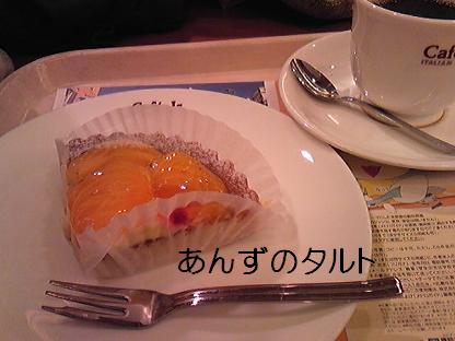 11 02行楽独り言(10 03)