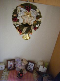2008クリスマス!