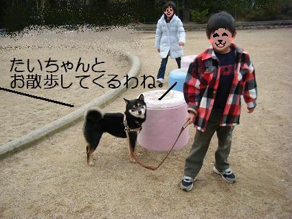 みんなで散歩!(01 01)6