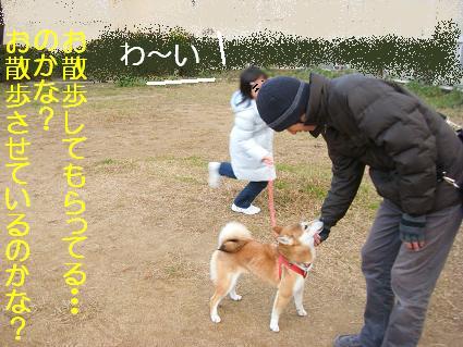 みんなで散歩!(01 01)9