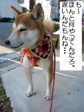 身だしなみ(0208)2