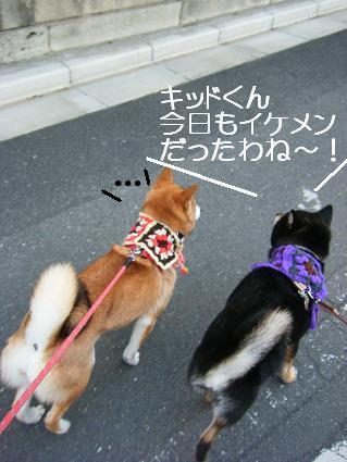 身だしなみ(0208)8