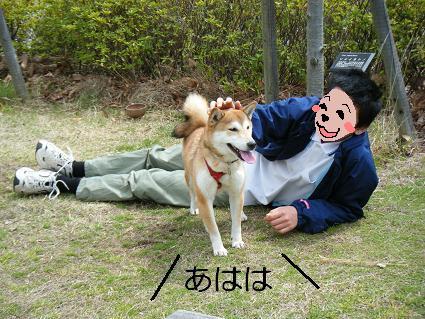 遠足しばらく(03 27)1